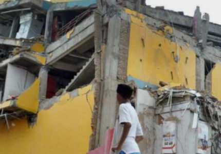 Tsunami en Indonesia emergencia